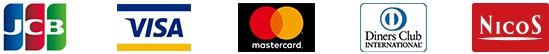 色んなクレジットカード